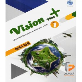 زبان انگلیسی ویژن پلاس vision plus دهم خط سفید