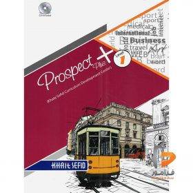 زبان انگلیسی prospect plus هفتم خط سفید