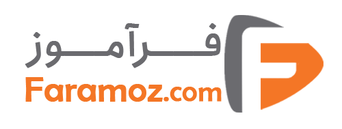 فروشگاه اینترنتی فرآموز | خرید اینترنتی کتاب کمک درسی کنکوری دانشگاهی تخفیف ارسال رایگان